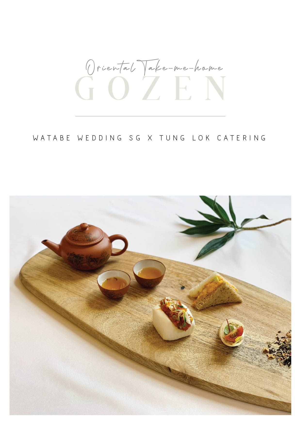 [210715] Dim Sum Loong Take-me-home Gozen -01
